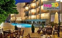 Лятна Почивка на 100 м от плажа! Нощувка със закуска и вечеря + Открит басейн в хотел Тропикс, Свети Влас, от 34.50 лв. на човек!
