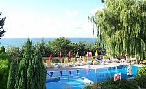Лятна почивка на 50м. от плажа. Нощувка със закуска и вечеря + басейн в Хотел Рай, между Каварна и Балчик