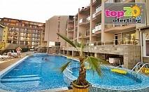 Лятна Почивка на 100 м от плажа! 2, 3, 4 или 5 Нощувки със закуски и вечери + Открит басейн в хотел Тропикс, Свети Влас, за 119.50 лв. на човек!