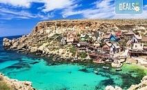Лятна почивка в слънчевата Малта! 7 нощувки със закуски в хотел 3*, самолетен билет, летищни такси и голям салонен багаж!