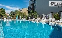 Лятна почивка в Созопол! Нощувка със закуска и възможност за вечеря + басейн, чадър и шезлонг, от Хотел Флагман