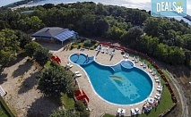Лятна почивка на супер цена в Хотел КООП в Китен! 2, 3 или 5 нощувки със закуски и вечери, ползване на басейн и детска площадка, безплатно за дете до 5.99 г.