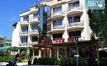 Лятна почивка на супер цена в хотел Опал 2*, Приморско! Нощувка със закуска или закуска и вечеря по тристепенно меню, ползване на басейн, шезлонг и чадър, безплатно за дете до 5.99 г.