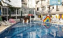 Лятна почивка на супер цена в Престиж Делукс Аквапарк 4* в к.к. Златни пясъци! 1 нощувка на база All inclusive, ползване на 3 външни басейна с 2 аквапарка, анимация за децата, 2 вътрешни басейна, сауна, джакузи и фитнес