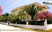 Лятна почивка на о-в Тасос, Гърция! 5 нощувки със закуски в America Hotel, от Космополитън Травъл
