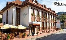 Лятна почивка в Тетевен! Нощувка със закуска, обяд и вечеря /по избор/ + сауна и джакузи, от Хотел Тетевен 3*