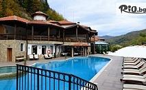 Лятна почивка в Троянския Балкан! 3, 5 или 7 нощувки със закуски и вечери + вътрешен басейн с топла минерална вода и релакс зона, от Алфарезорт Палас Чифлика