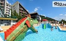 Лятна почивка във Велинград! Нощувка, закуска, вечеря и възможност за обяд + Аквапартк за деца, вътрешен минерален басейн и релакс зона, от Спа Хотел Селект