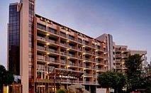 Лятна почивка в Златни пясъци, Ultra All inclusive до 15.07 в Doubletree by Hilton Varna