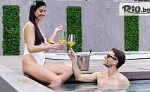 Лятна СПА почивка в Банско! Нощувка на база All Inclusive + външен и вътрешен басейн, парна баня, сауна и релакс зона, от СПА Ризорт Свети Иван Рилски
