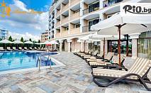 Лятна СПА почивка в Приморско! Нощувка със закуска и вечеря + СПА, външен басейн, шезлонг и чадър, от Сиена Палас
