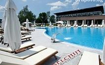 Лятна СПА ваканция с МИНЕРАЛЕН басейн за ДВАМА от хотел Белчин Гардън****.  3 или 5 нощувки, закуски и вечери + една спа процедура