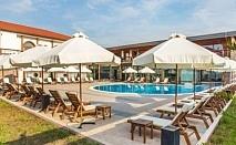 Лятна ваканция в Каменград Хотел и Спа 4*! Нощувка със закуска + вътрешен и външен плувен басейн с минерална вода + Спа и Релакс зона + БОНУС услуги!!!