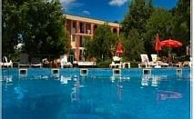 Лятна ваканция в Китен, All Inclusive Light до края на юни в хотел Рилена, Китен