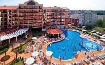 Лятна ваканция 2018 в лукс хотел, All Inclusive след 26.08 в Диамант Резиденс, Слънчев бряг