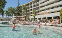 Лятна ваканция в 2018 в ТОП хотел, Ultra All Inclusive с вносен алкохол след 27.08 в HVD хотел Бор, Сл. бряг