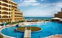 ЛЯТНО ЦАРСТВО В ХОТЕЛ МИДИЯ ГРАНД РИЗОРТ АХЕЛОЙ НА БАЗА ALL INCLUSIVE! Уникални басейни с водни пързалки на брега  на морето!