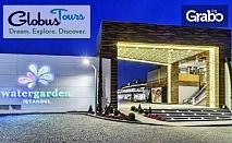 Лятно пътешествие до Истанбул! 2 нощувки със закуски, транспорт и посещение на Одрин