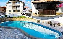 Лято в Ахелой. Нощувка със закуска + басейн в семеен хотел Искър