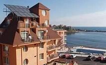 Лято в Ахтопол, нощувка със закуска за двама през юни и септември в Хотел Кайлас
