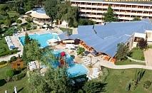 Лято в Албена! ALL INCLUSIVE + ползване на на чадър и шезлонг от хотел Калиакра Маре