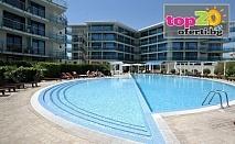 Лято с All Inclusive на 300 м от морето! Нощувка с All Inclusive + Басейн и шезлонг в хотел Синя Ривиера, Слънчев бряг, от 36 лв. Безплатно за дете до 12 год.!