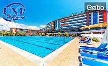 Лято в Анталия! 7 нощувки на база All Inclusive в хотел Lonicera Resort & SPA 5*