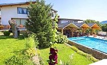 Лято в Априлци! 2 или 3 нощувки на човек със закуски и вечери + външен басейн от хотел Тихия Кът