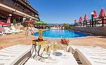 Лято в Аспа Вила, с. Баня, до Банско. Две нощувки, закуски и вечери + открит минерален басейн, джакузита и СПА!