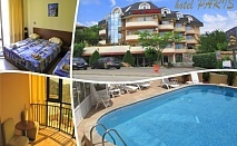 Лято в Балчик! 2 нощувки на човек със закуски + басейн от хотел Париж***