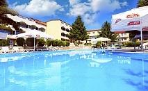 Лято 2020 в Балчик на ТОП ЦЕНА. Нощувка на човек със закуска и вечеря + 2 басейна само за 33 лв. в хотел Наслада***