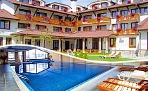 Лято в Банско! Нощувка със закуска + басейн и сауна в хотел Евелина Палас****