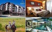 Лято в Банско. 2 или 3 нощувки за двама със закуски и вечери + СПА + екстремно преживяване по избор от хотел Амира 5*