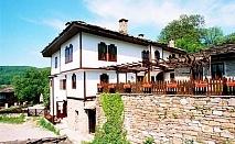Лято в Боженци! Наем на самостоятелна къща за 2 или 3 нощувки за до 17 човека + ползване на механа от Парлапанова къща