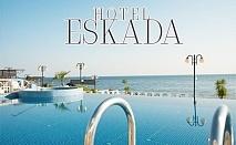 Лято на брега на морето в Ахтопол! Нощувка на човек със закуска + 2 басейна от хотел Ескада Бийч