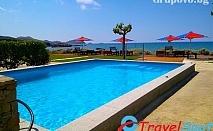 Лято на брега на морето на о. Лимнос, Гърция. 3, 5 или 7 нощувки + басейн в Parathinalos Apartments от Травел Спот