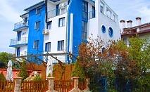 Лято в Черноморец! Нощувка на човек със закуска и вечеря от хотел Анди