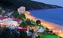 Лято 2018 в Елените с Аква парк, след 23.08 All inclusive с безплатен плаж от Вили Елените
