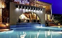 Лято в Гърция! Нощувка със закуска и вечеря в хотел Astir Notos****, Потос, о-в Тасос