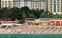 Лято 2020 в Грифид Арабела, Ultra All Inclusive с безплатен плаж цена на човек до 02.07 в Зл. пясъци