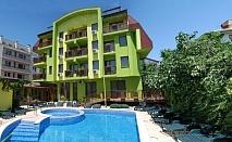 Лято в Хисаря. Нощувка със закуска + релакс зона и басейн в Хотел Грийн Хисаря