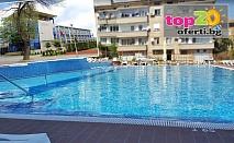 Лято в Хисаря! Нощувка със закуска или закуска и вечеря + Релакс зона, Открит и Закрит минерален басейн в хотел Астрея 3*, Хисаря, от 39 лв. на човек