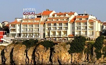 Лято 2020г. в хотел Корал***, Созопол! Нощувка на човек със закуска на 150 м. от плажа. Дете до 11.99г. БЕЗПЛАТНО