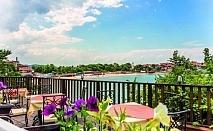 Лято 2021г. в хотел Корал***, Созопол! Нощувка на човек със закуска и вечеря на 150 м. от плажа.