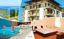 Лято в Китен! Нощувка за четирима или петима + басейн и джакузи от хотел Хармани на цени от 11.80 лв. на човек