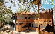 Лято, с. Койчовци, къща за гости Горски дом 3*: 2/3 нощувки, закуски и вечери за двама