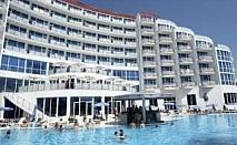 Лято 2020 в Св. Константин, All inclusive на човек след 01.09 в Хотел Аква Азур