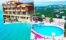 Лято в Константин и Елена! Нощувка на човек + басейн с минерална вода на цени от 16 лв. до 19.90 лв. в хотел Свети Петър ***. Дете до 12г. БЕЗПЛАТНО!