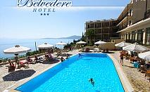 Лято на о. Корфу, Гърция, в хотел Belvedere*** - нощувка в двойна супериор стая на база All inclusive + басейн на първа линия !