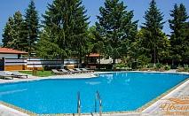 Лято край Огняново. Нощувка със закуска + открит басейн и релакс зона в СПА хотел Ивелия, с. Дъбница